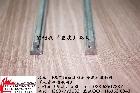 100*118铝材专用耐磨钢枝