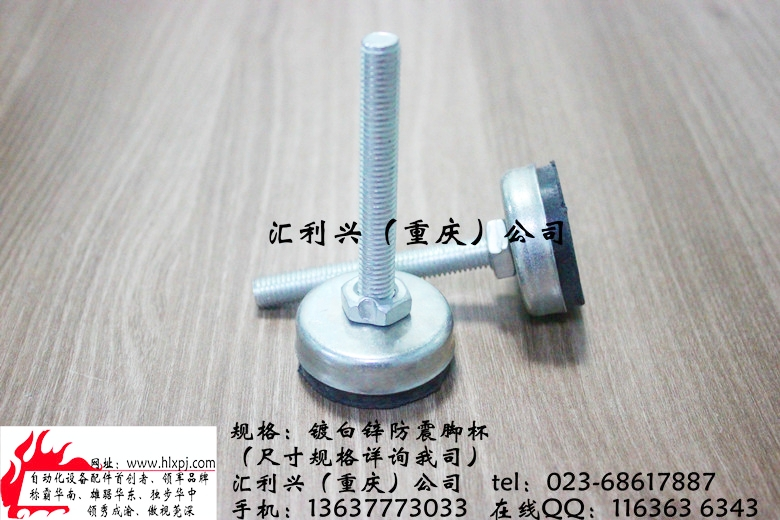 M12带橡胶垫避震脚杯