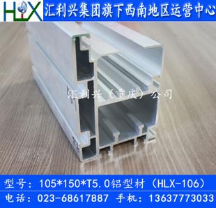 50.8节距倍速链条材料105*150lovebet客户端 汽车摩擦线配件