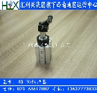 RSQ40-30阻挡器