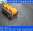 HLX-1A钣金流利条