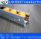 HLX-3A流利条