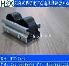 HLX-2A-3钣金流利条