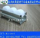 HLX-2A-1钣金流利条