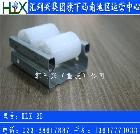 HLX-2B钣金流利条