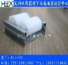 HLX-2C钣金流利条
