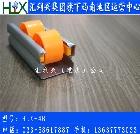HLX-4B钣金流利条
