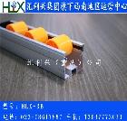 HLX-3B流利条