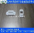 H型材塑胶固定座