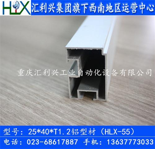 25x40x1.2手动插件线博猫官方登录
