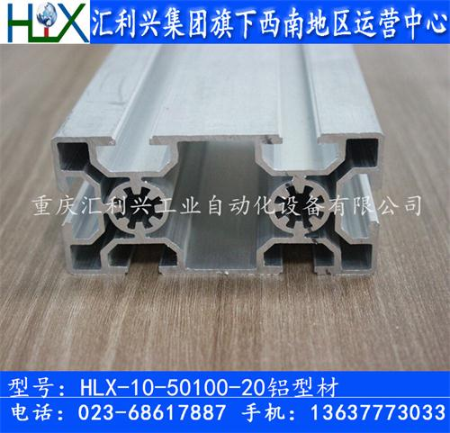 HLX-10-50100-20博猫官方登录
