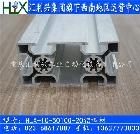 HLX-10-50100-20凯发k8手机版下载
