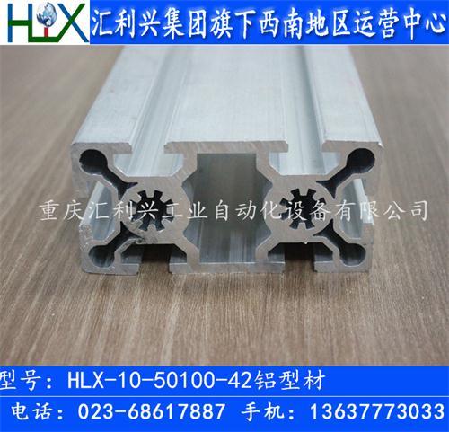 HLX-10-50100-42lovebet客户端