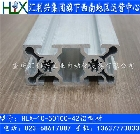 HLX-10-50100-42博猫官方登录