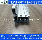 HLX-94B不带盖凯发k8手机版下载