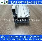 HLX-94B不带盖w88优德网站