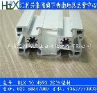 HLX-10-4590-20博猫官方登录