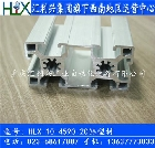 HLX-10-4590-20亚博yaboApp