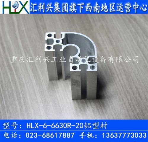 HLX-6-6630R-20亚博yaboApp