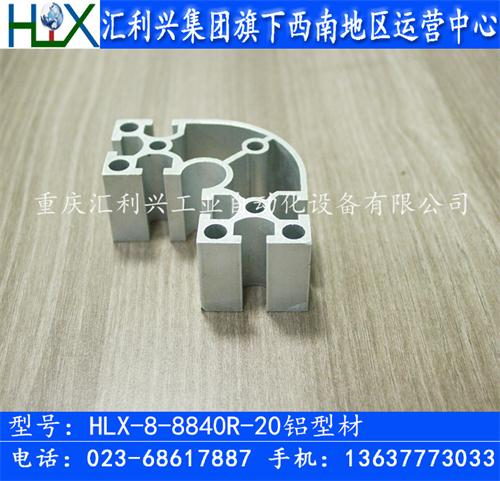 HLX-8-8840R-20博猫官方登录