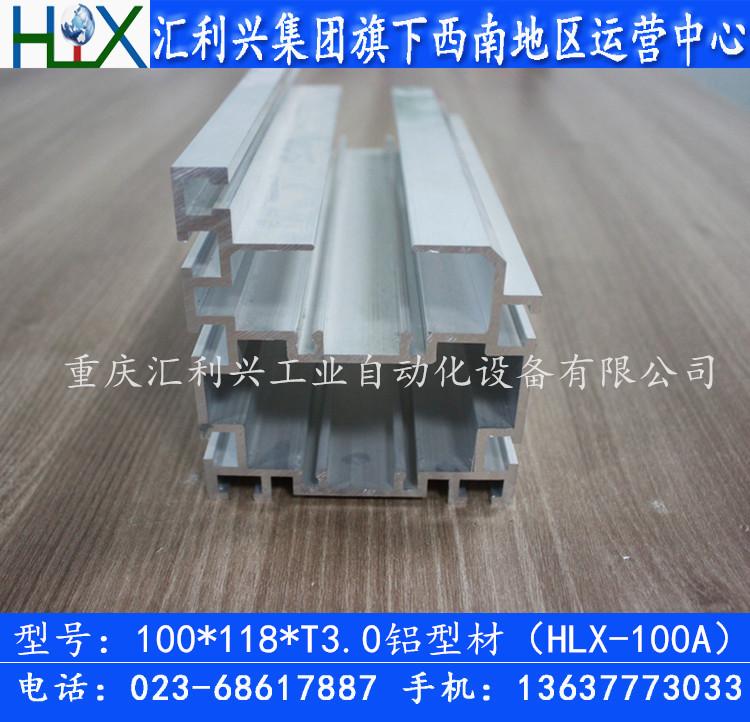 HLX-100A三倍速亚博yaboApp
