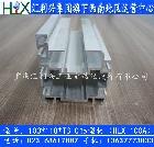 HLX-100A三倍速lovebet客户端