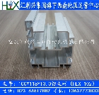 HLX-102三倍速w88优德网站
