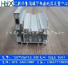 HLX-104w88优德网站2.5倍速