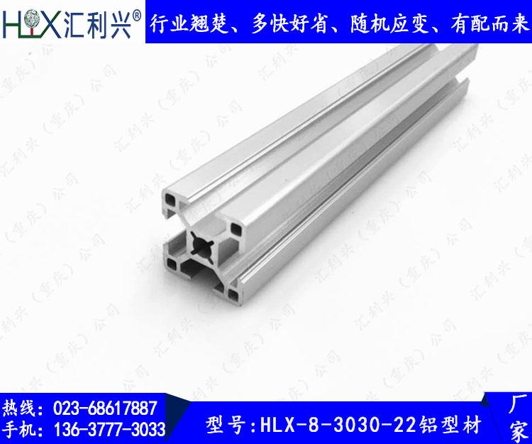 HLX-8-3030-22lovebet客户端