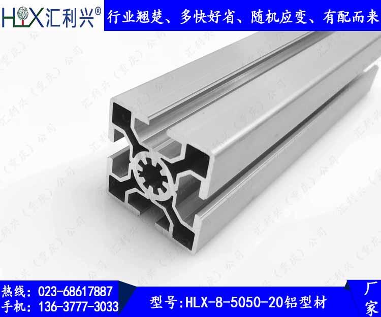 HLX-8-5050-20亚博yaboApp
