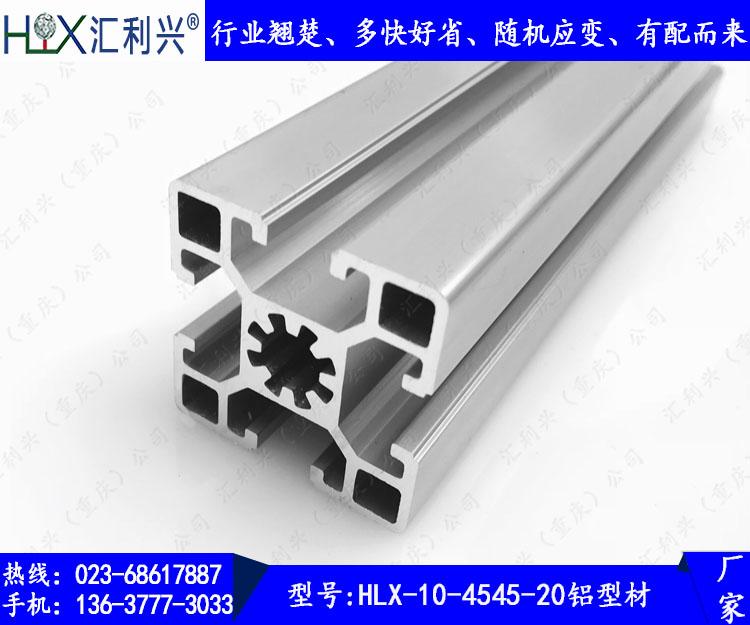 HLX-4545-20工业博猫官方登录