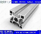 HLX-4545-20工业亚博yaboApp