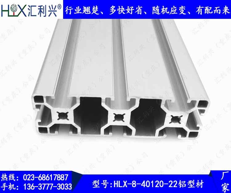 HLX-8-40120-22工业博猫官方登录