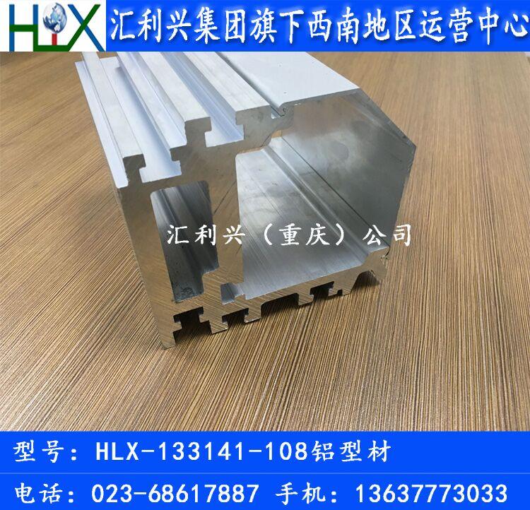 HLX-133141-108博猫官方登录
