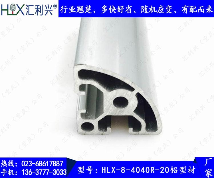HLX-8-4040R-20lovebet客户端