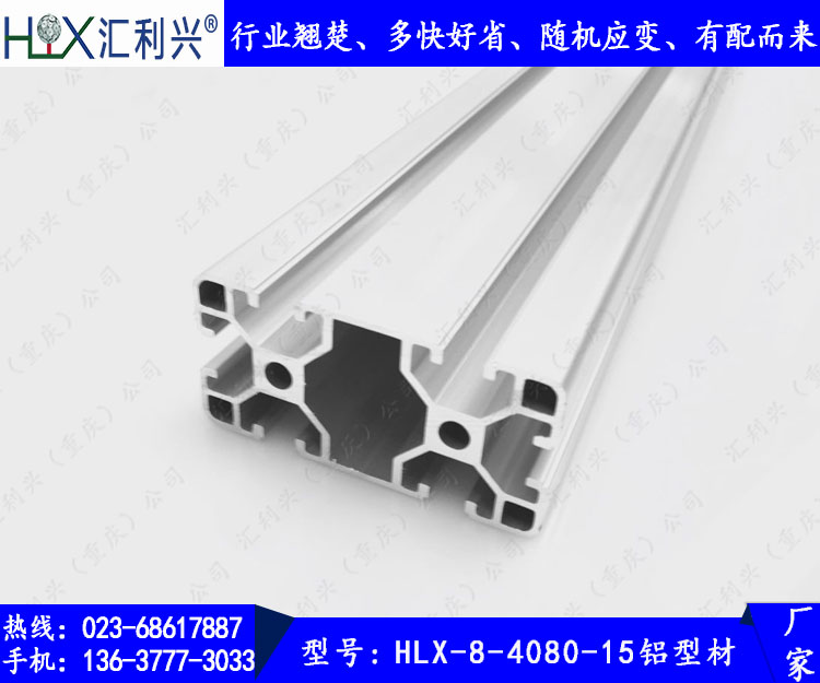 HLX-8-4080-15凯发k8手机版下载