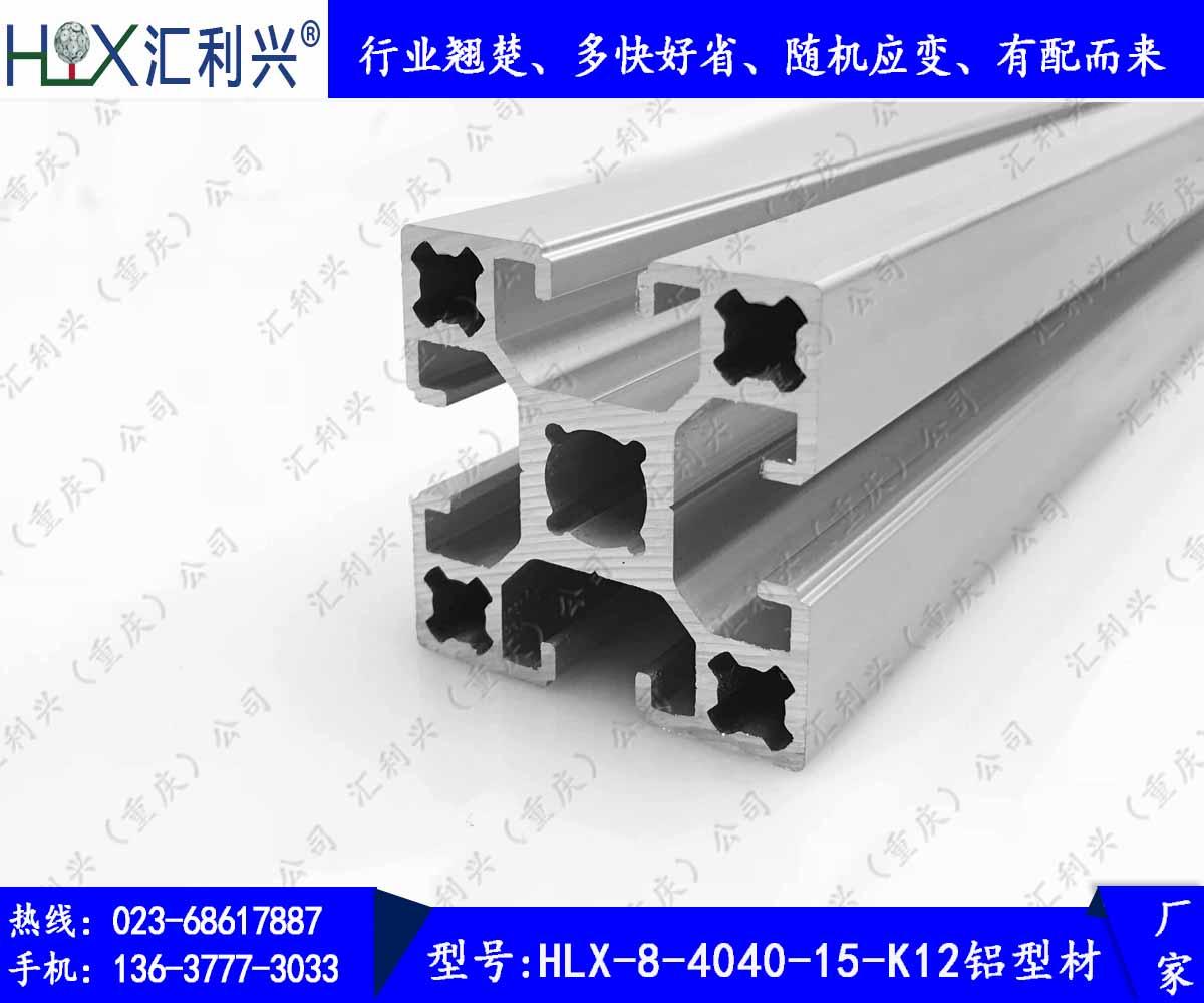 HLX-8-4040-15-K12博猫官方登录