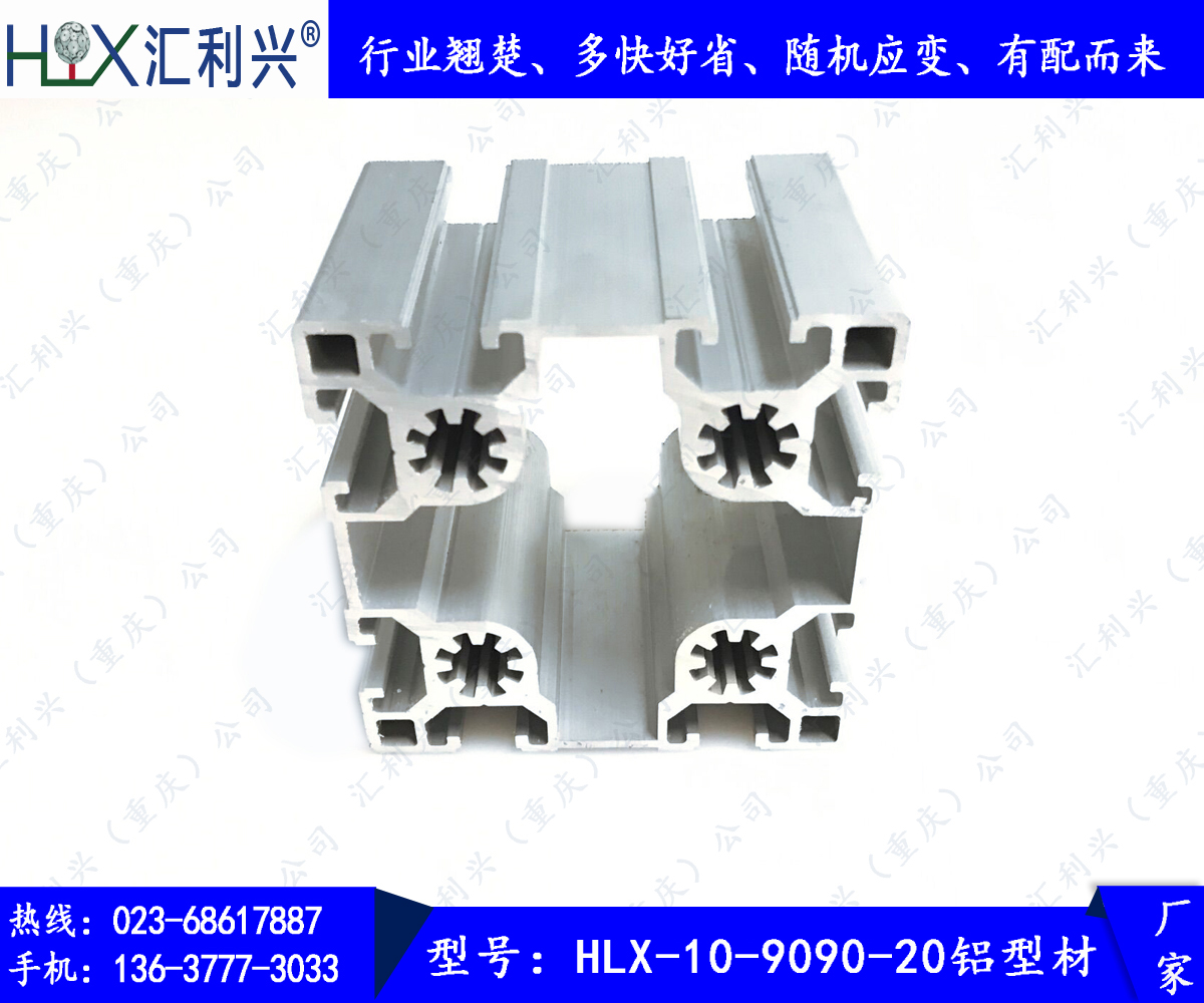 HLX-10-9090-20lovebet客户端