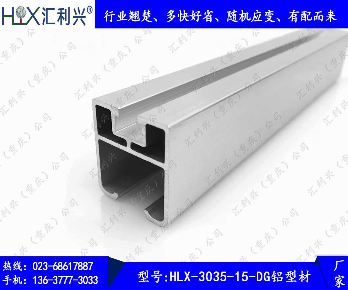 HLX-3035-15-DG亚博yaboApp