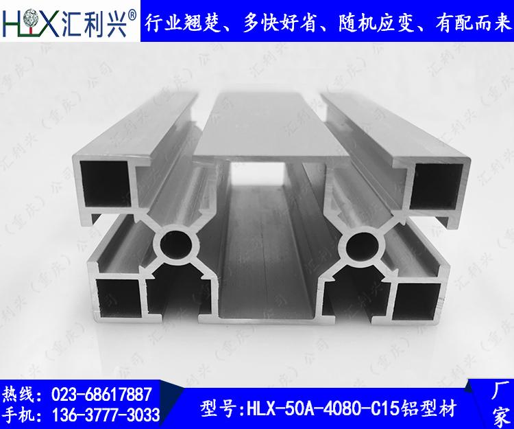 HLX-50A-4080-C15lovebet客户端