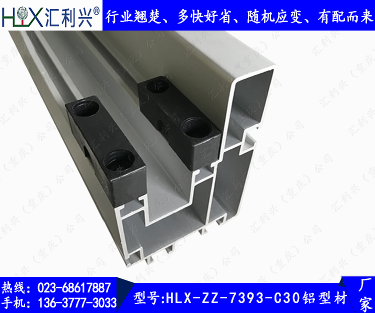 HLX-ZZ-7393-C30lovebet客户端