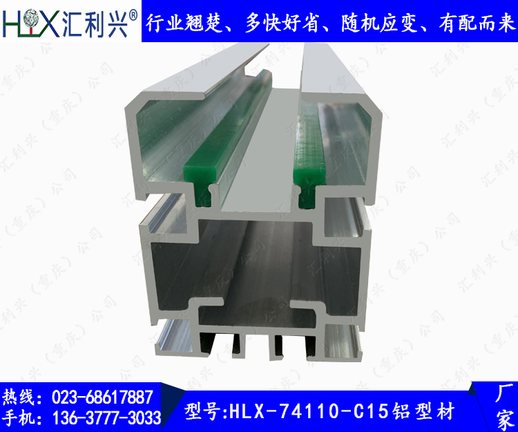 HLX-74110-C15亚博yaboApp