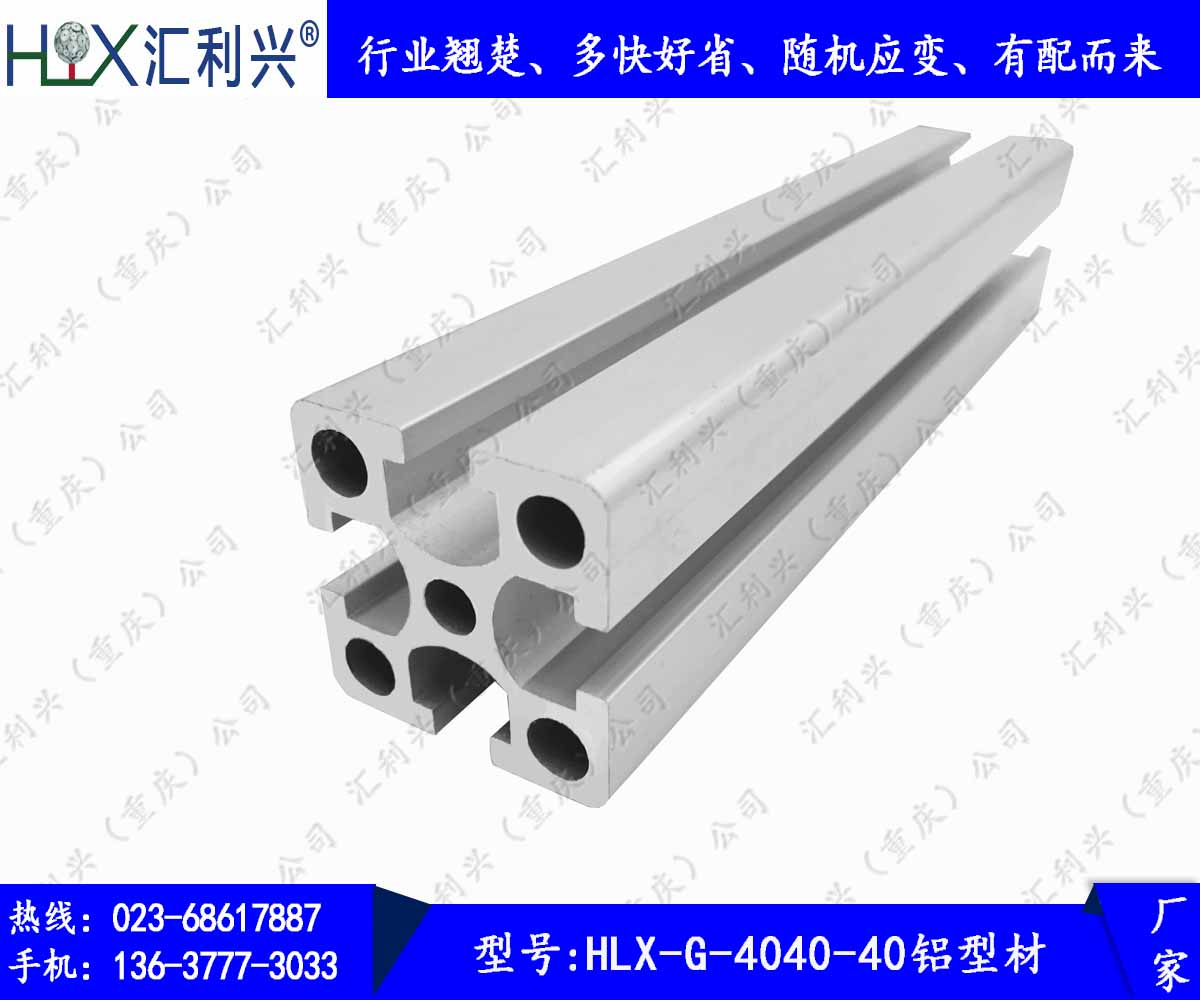HLX-G-4040-40亚博yaboApp
