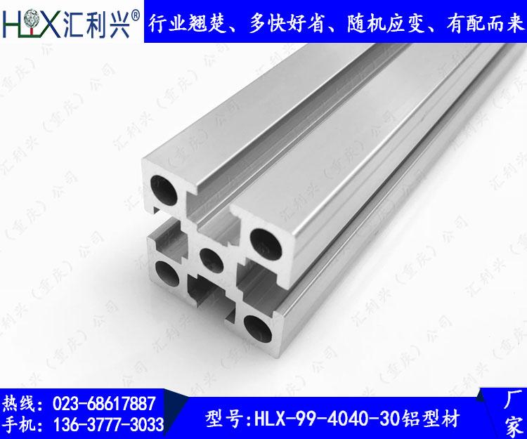 HLX-99-4040-30亚博yaboApp
