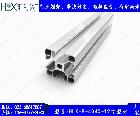 HLX-8-4040-12亚博yaboApp