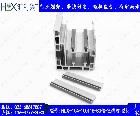 HLX-104-100118-30倍速线beplay官方下载苹果版