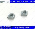 滑板螺母(45-M8)